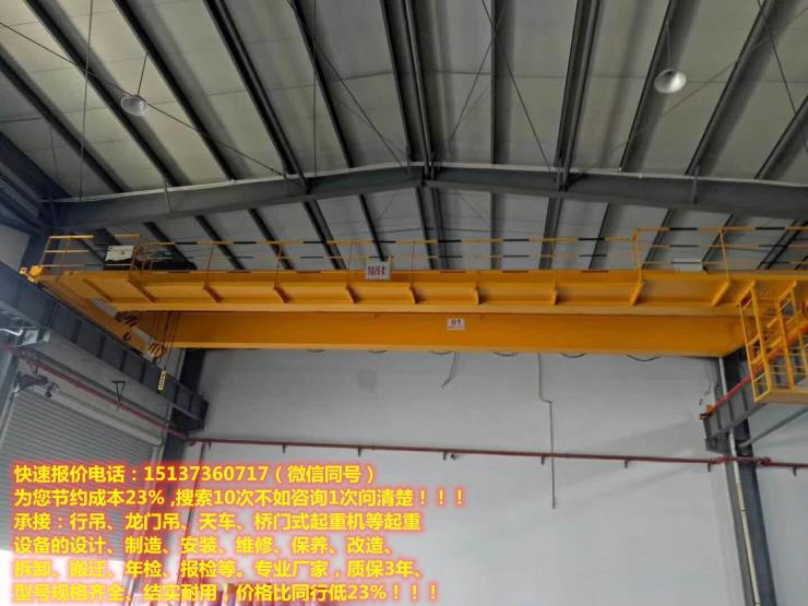 商丘柘城3t工厂行车,20t航吊厂商100吨轨道行吊