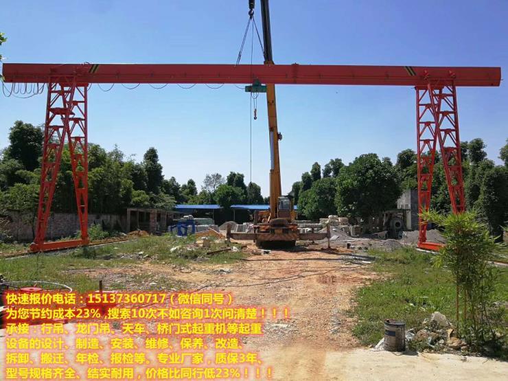 19m跨度5t龍門吊主梁自重,義烏哪里有賣葫蘆吊,4