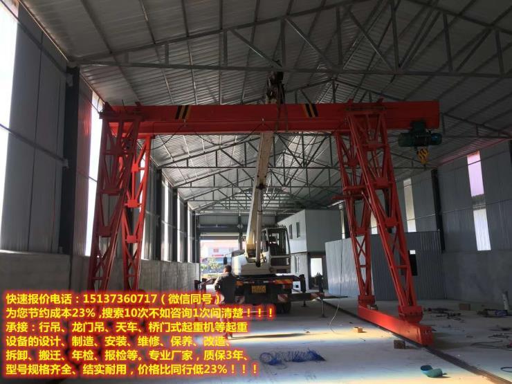 三明尤溪80吨单梁航车,室内行车,32t起重机行车