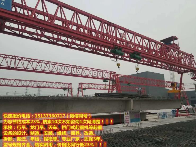 平凉灵台16吨航吊厂商,车间航车,三吨双梁航车