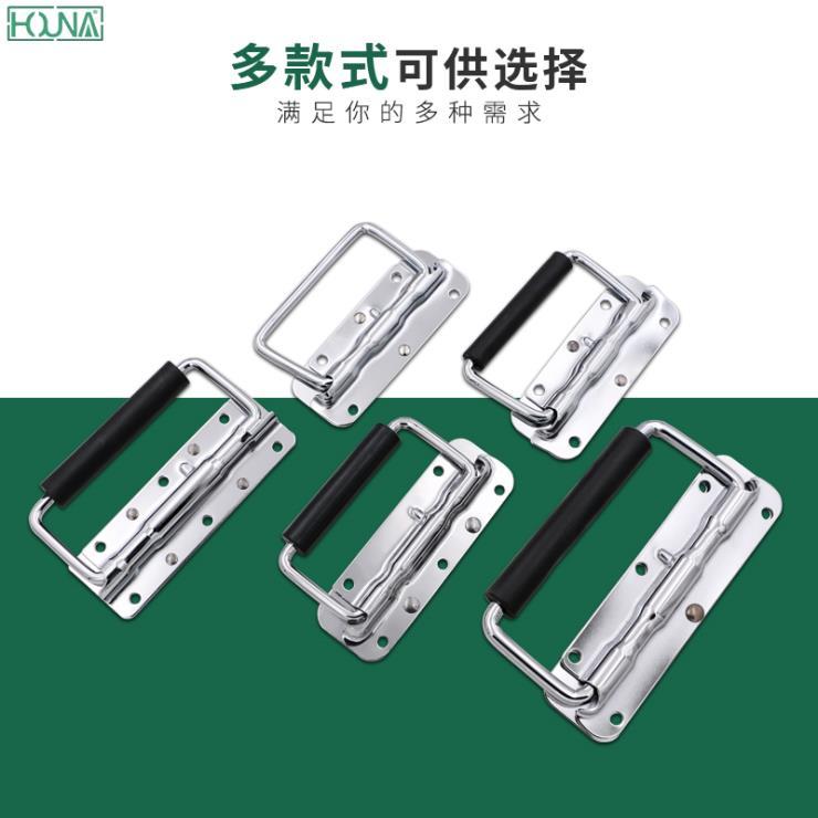 HOUNA拉手折叠活动把手箱环提手把设备箱工具箱