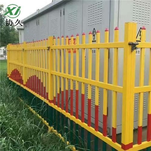 玻璃钢护栏批发 调压箱安全围栏厂家直销