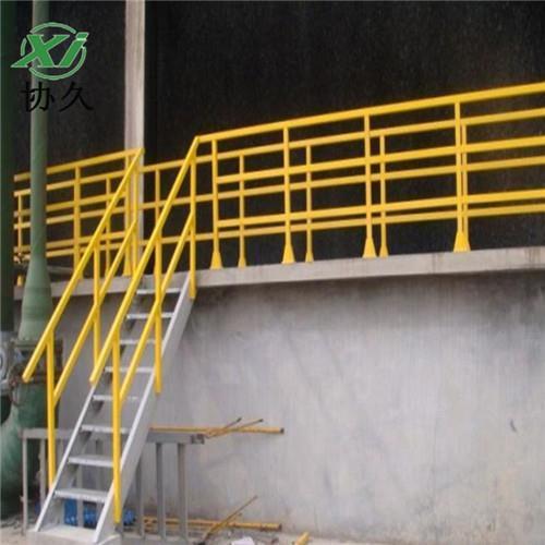 玻璃鋼油田圍欄 污水處理廠用圍欄生產廠家