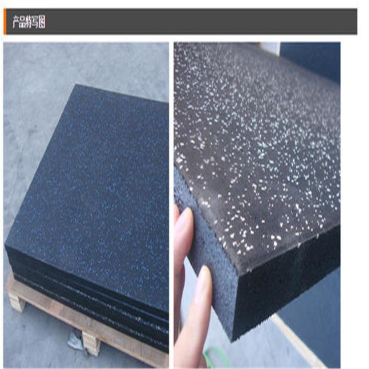 安徽防滑epdm塑胶地面生产厂家