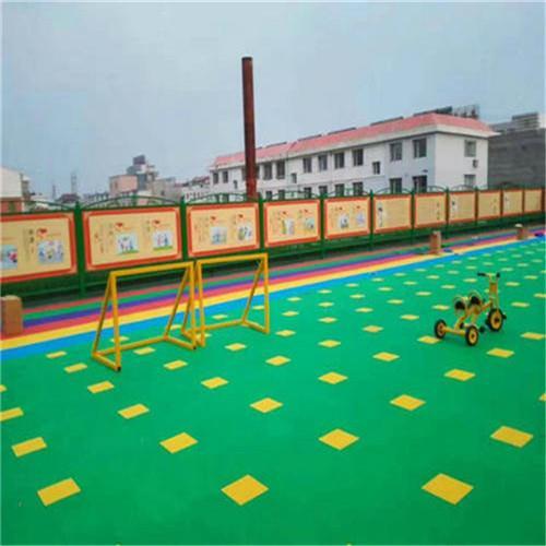 達創體育器材室外幼兒園室外懸浮地板