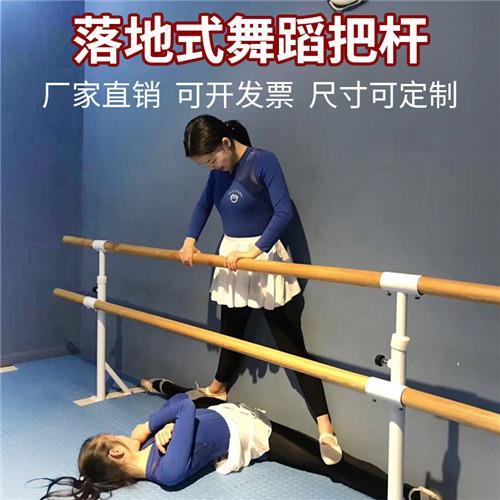 宣武区达创体育家用达创定做钢管舞蹈把杆您值得拥有
