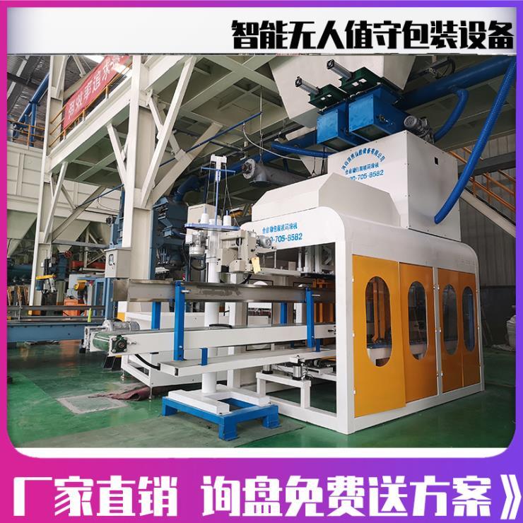 包装机设备厂家,自动包装机,全自动颗粒包装机
