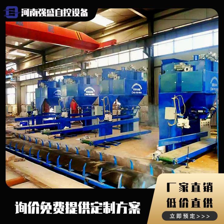 自动型煤包装机,自动灌装机