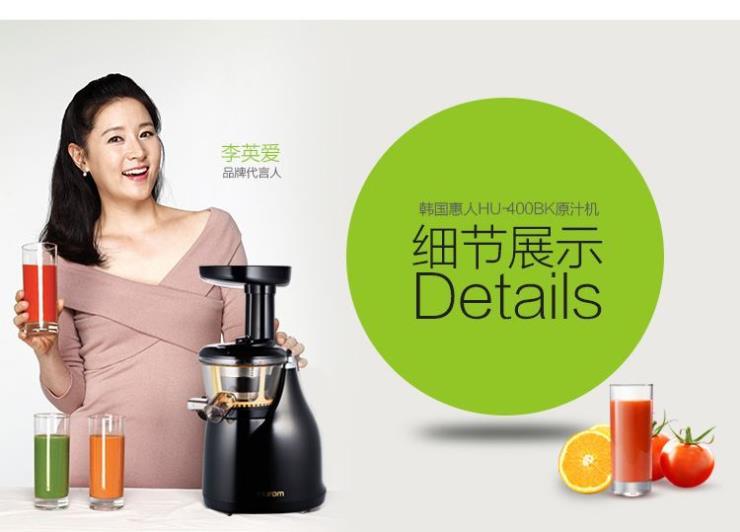 三明惠人果汁機售后電話廠家