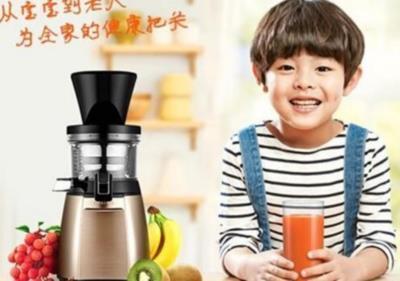 .惠人榨汁機售后廠家