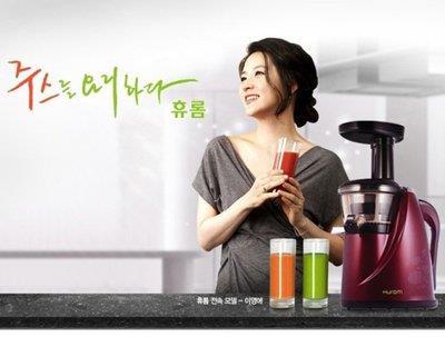 韓國HUROM果汁機售后維修電話廠家