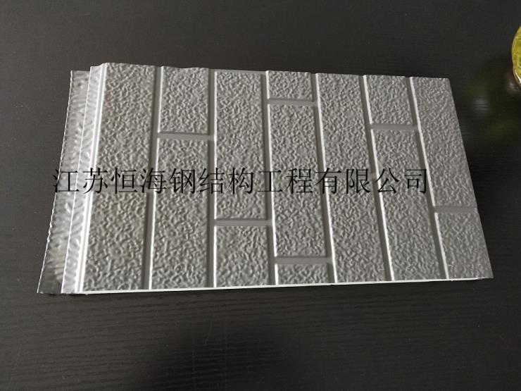 寶雞聚氨酯封邊巖棉屋面板-7.5公分報價
