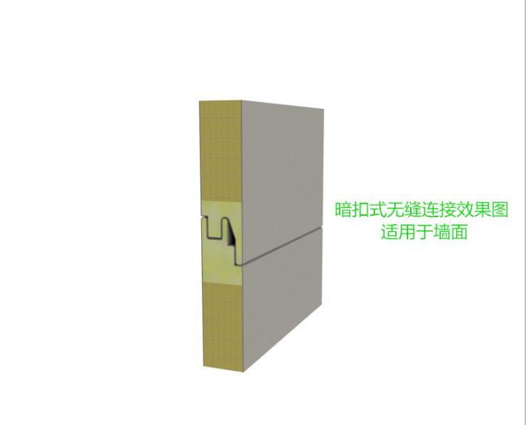 四川聚氨酯冷库板-定制板型1140型