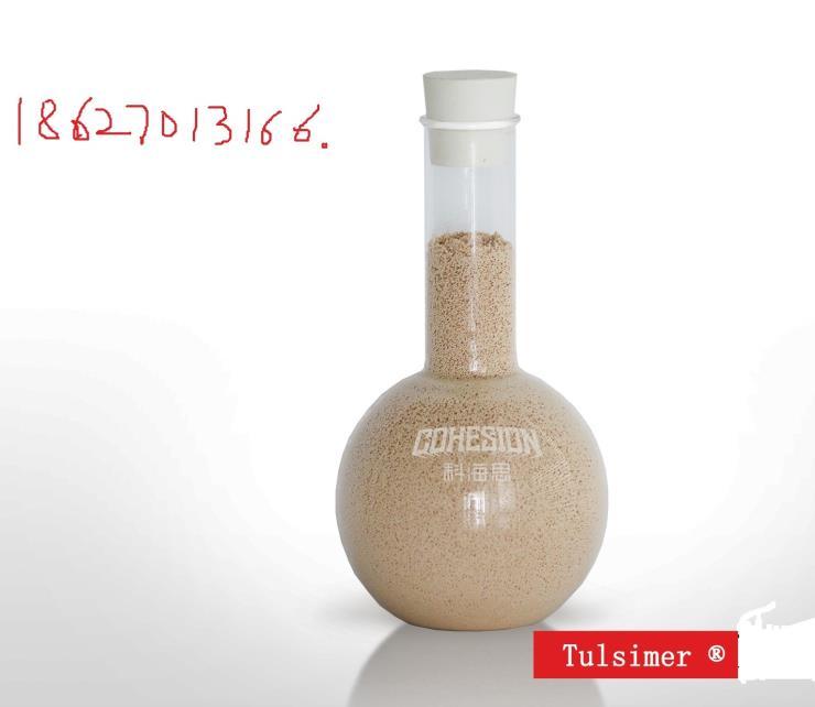 蒸发冷凝水氨氮提标处理 吸附氨氮树脂