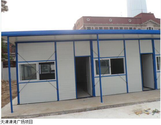 交口县工地搭建防火活动房可拆装式活动房