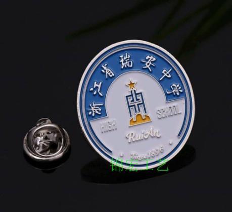 航空学院胸牌制作 找做班X活动胸针北京定做金属校徽厂