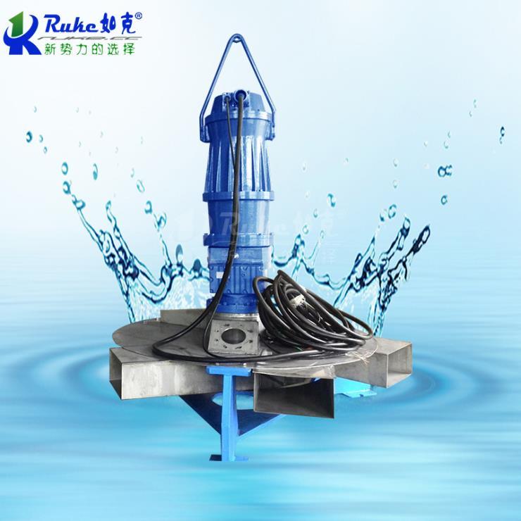 SBJ曝气搅拌机 不锈钢材质主机 适用于较深水域