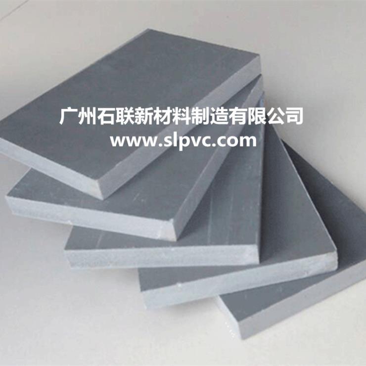 石聯廠家直銷PVC灰色建筑模板 價格X惠耐熱耐寒