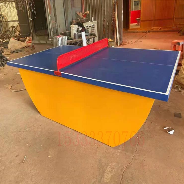 室內外船型乒乓球臺 新型船型乒乓球臺