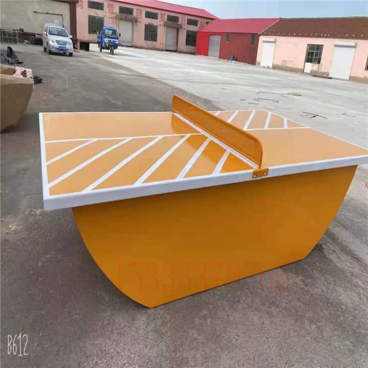 奧泰船型乒乓球臺 非標定制新型乒乓球臺