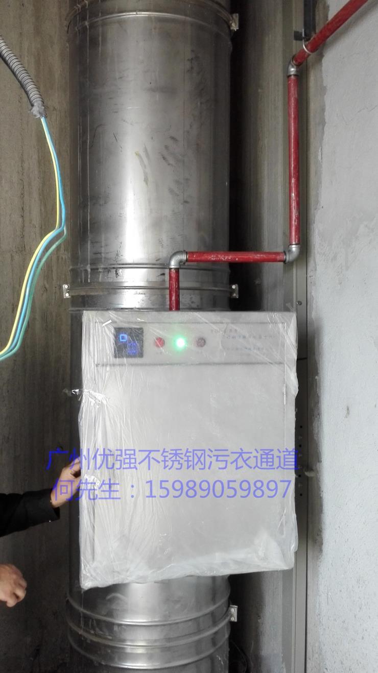 广州酒店不锈钢污衣槽安装