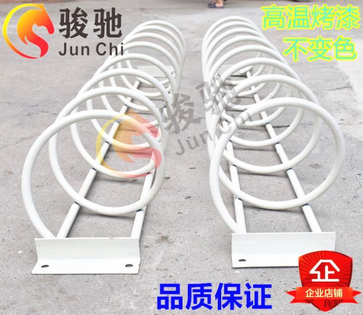 螺旋式自行車停放架 烤漆自行車架 腳踏車停車位黃白