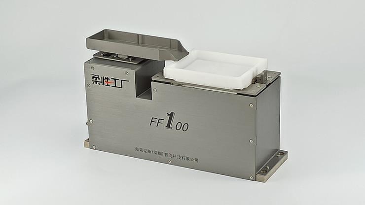 弗莱克斯柔性振动盘柔性上料FF100