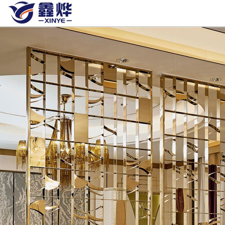佛山鑫燁不銹鋼屏風隔斷現代簡約可定制廠家直銷