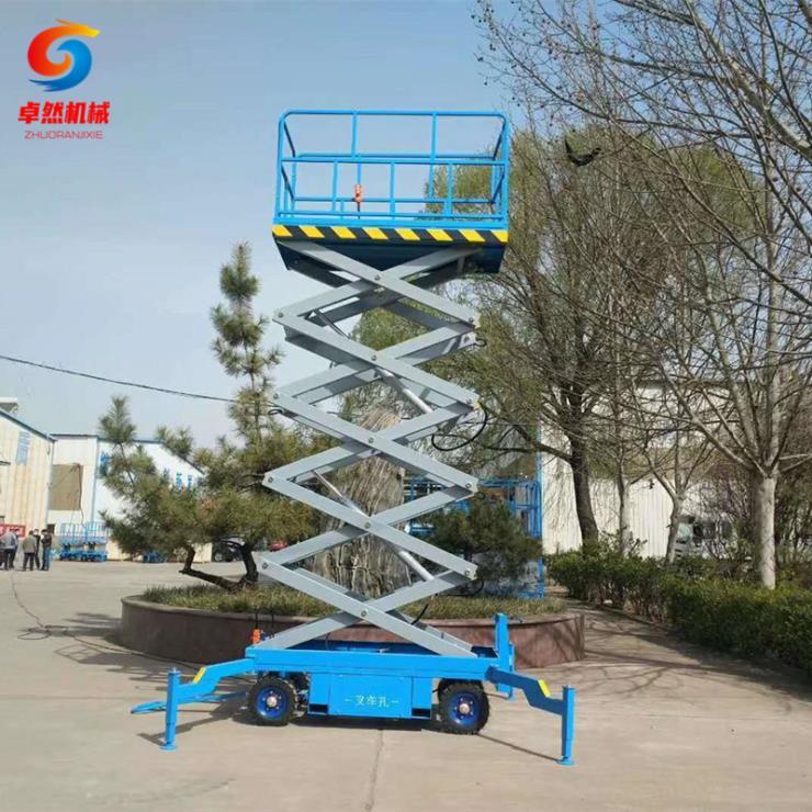 批發零售9米移動升降機廠