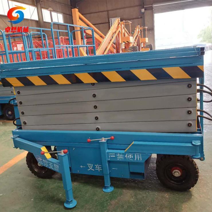 液壓剪叉11米移動升降機執行標準