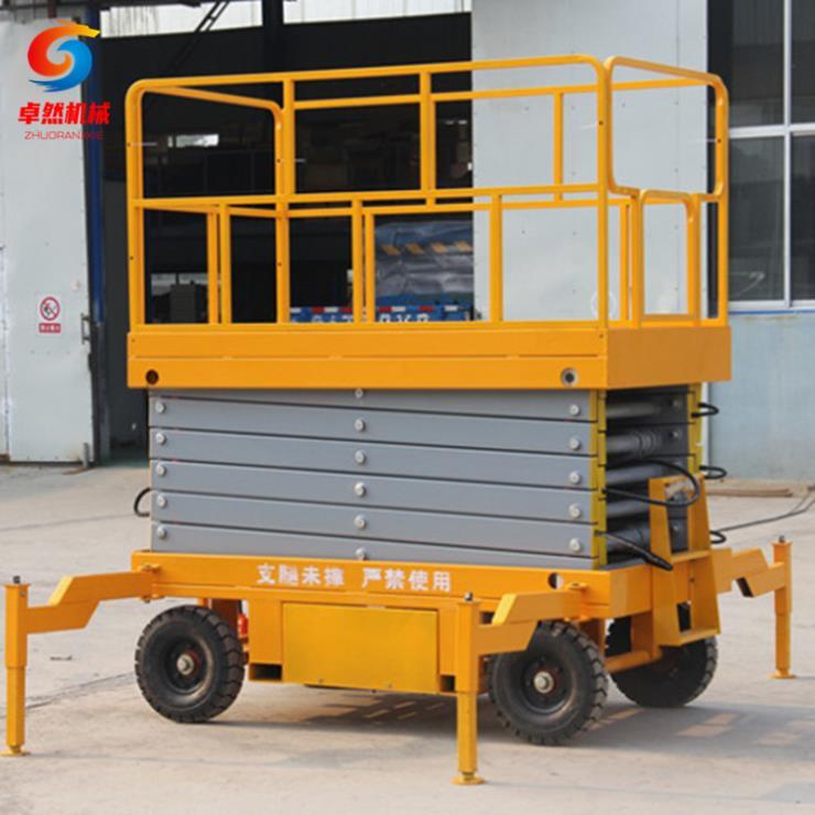 電動液壓8米移動式汽車維修升降機