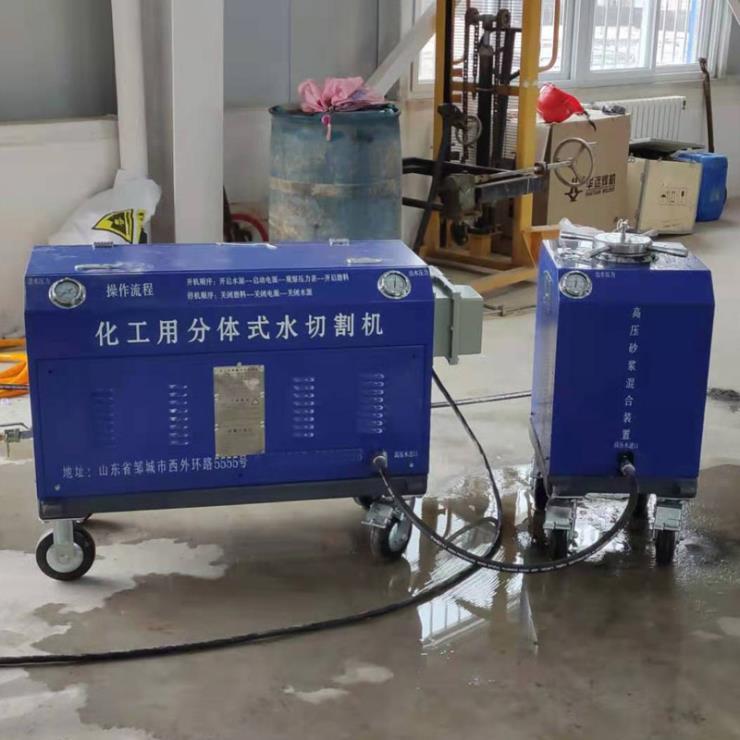 化工用水切割机水刀切割机小型水刀租赁水刀