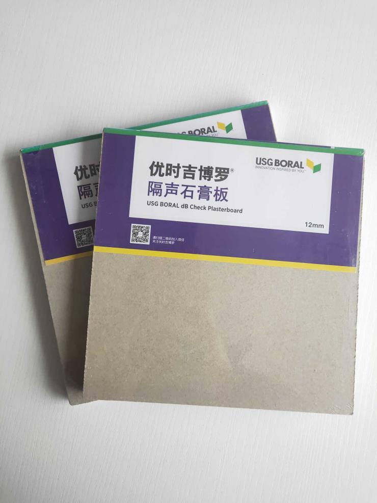 武漢X時吉博羅12mm高隔聲石膏板銷售1