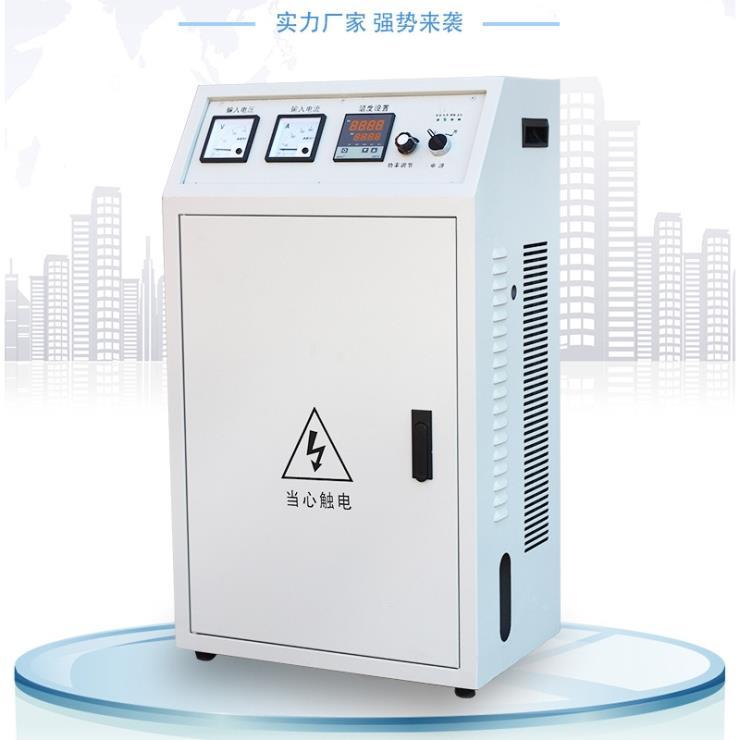 20kw中频自动温控工业电磁加热塑化吹膜行业国标现货