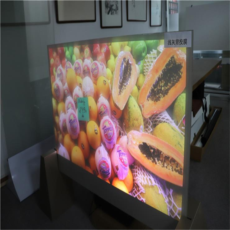 上海容可科技全息投影膜 3D全息投影膜