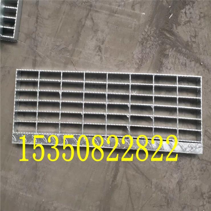 环保设备钢楼梯脚踏板 镀锌格栅走道板厂家 规格