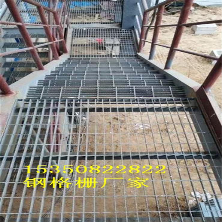 输送机械检修脚踏板 镀锌格栅网厂家 规格253/30/100