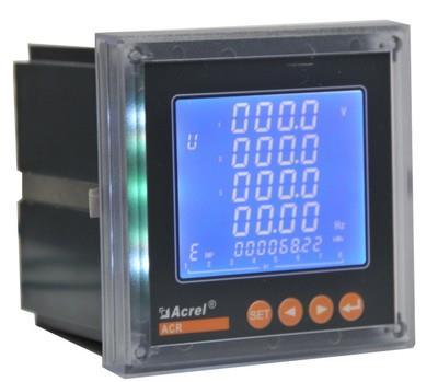 安科瑞ACR220EFL復費率智能電能表