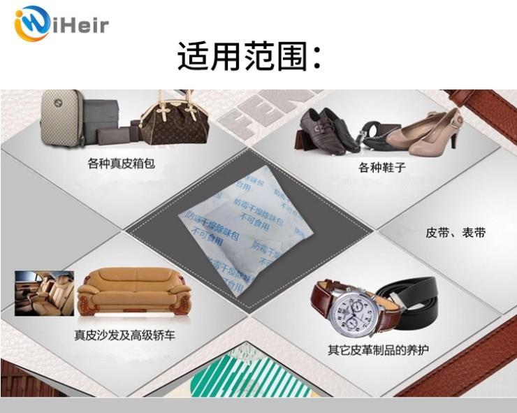 广东爆销环保除臭包 除味包 艾浩尔厂家直供批发