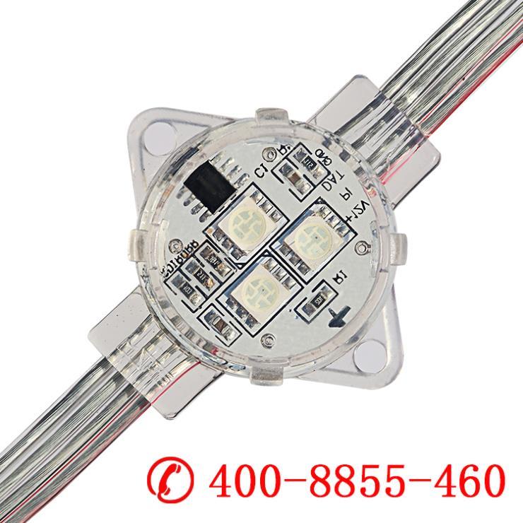 鑫四禾led点光源像素灯户外防水灯具性能稳定