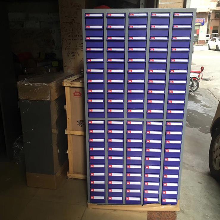 北京耐用零件储物柜生产厂家