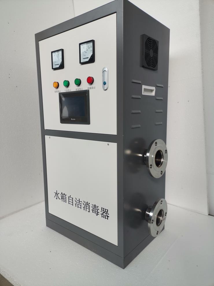 上海外置式水箱自洁消毒器