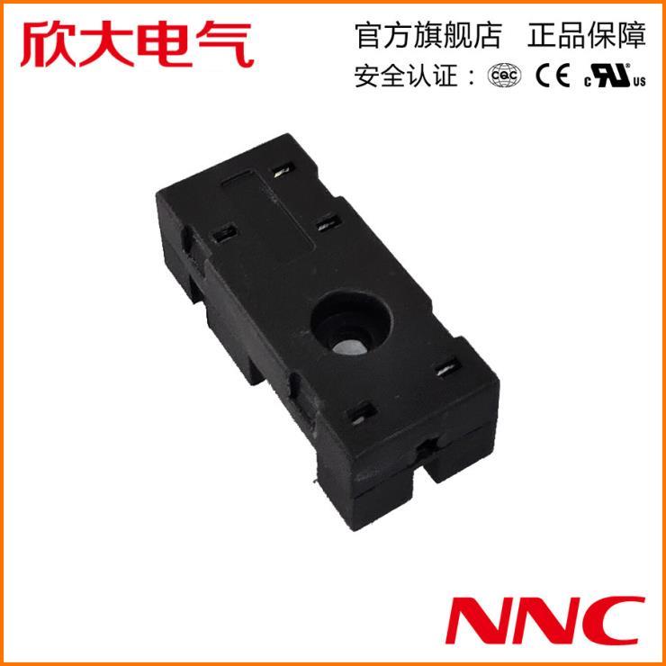 欣大廠家直供14F1C-XZ1繼電器插座底座 10A