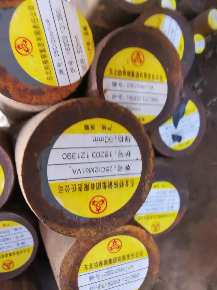 20Cr2Ni4A圆钢,18Cr2Ni4WA轧圆锻造圆钢现货