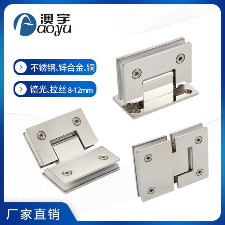 304不锈钢玻璃夹浴室锌合金广东必威体育官网登陆配件合页
