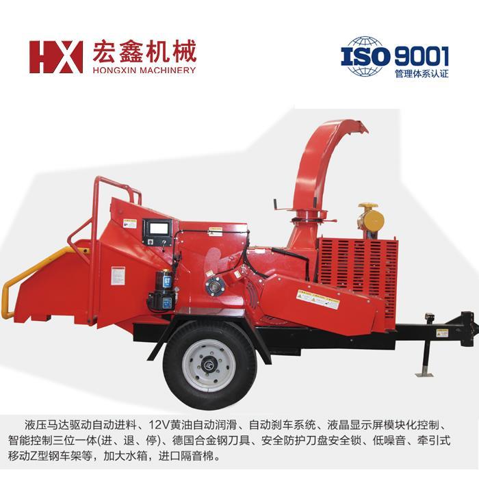 山东宏鑫园林树木粉碎机HXBC1000