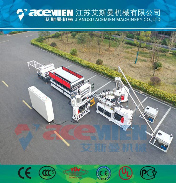 江苏张家港树脂瓦设备生产厂家