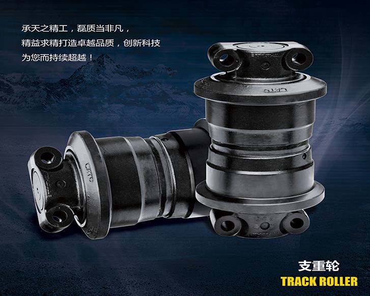 DFCB矿山型支重轮适用于住友450支重轮挖掘机支重轮