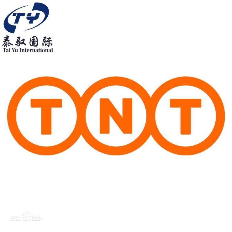 TNT发往各界,泰驭国际备受青睐
