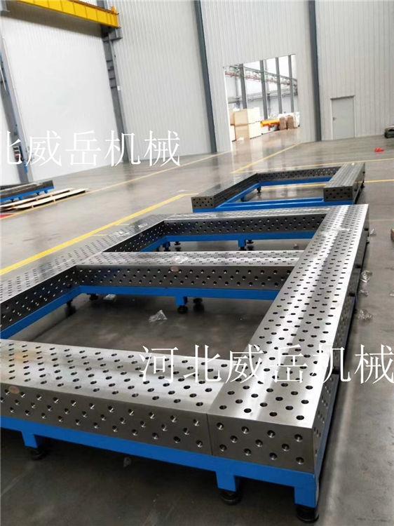 定制焊接T型槽平台?厂家直销 质量保证